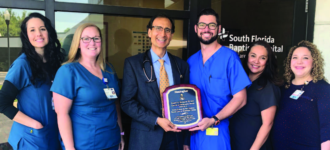 SFBH Wound Care and Hyperbaric Center Receives National Award for Excellence in Wound Healing